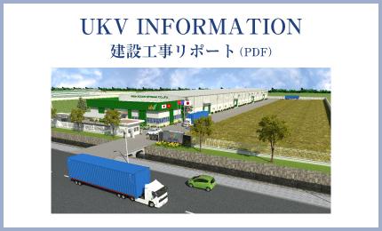 UKV INFORMATION
