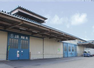 上田興産高月倉庫